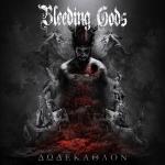 Bleeding Gods - Dodekathlon - Artwork